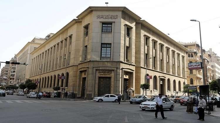 مصر.. ارتفاع الاحتياطيات مع قفزة في حجم الدين الخارجي
