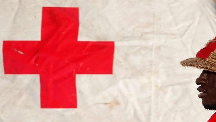 الفساد ينخر الصليب الأحمر