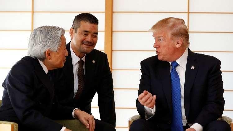 ترامب يلتقي إمبراطور اليابان أكيهيتو