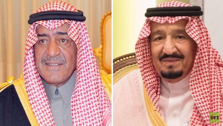 الديوان الملكي السعودي يصدر بيانا حول مقتل الأمير منصور بتحطم مروحيته