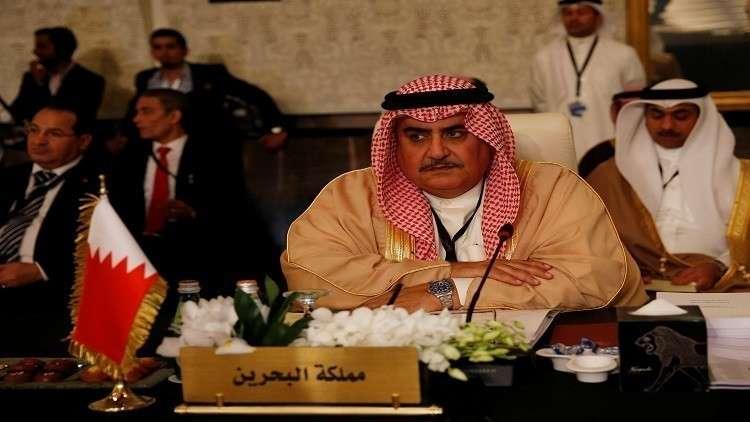 وزير خارجية البحرين: أفعال إيران تؤكد ضرورة كبحها وإزالة خطرها