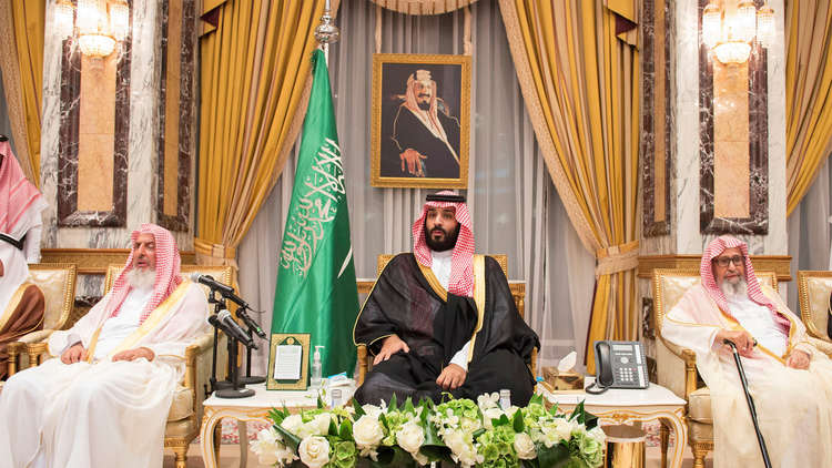 المكانة الدولية للمملكة العربية السعودية