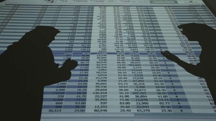 بنوك سعودية تجمّد أكثر من 1200 حساب في إطار تحقيقات الفساد