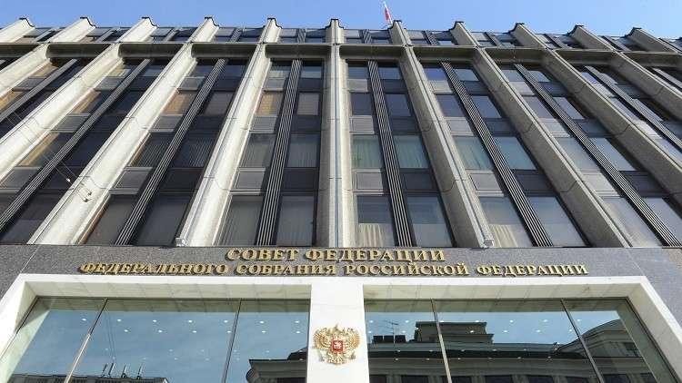 البرلمان الروسي يقرّ تعديلات ميزانية البلاد للعام 2017