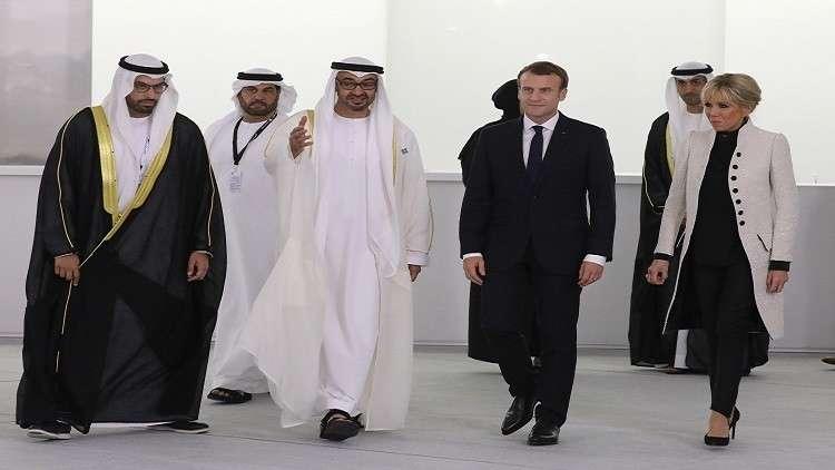 ماكرون من أبوظبي: يجب مواصلة الحزم مع إيران