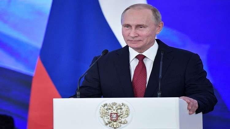 حلقة طاقة تربط روسيا بدول آسيا
