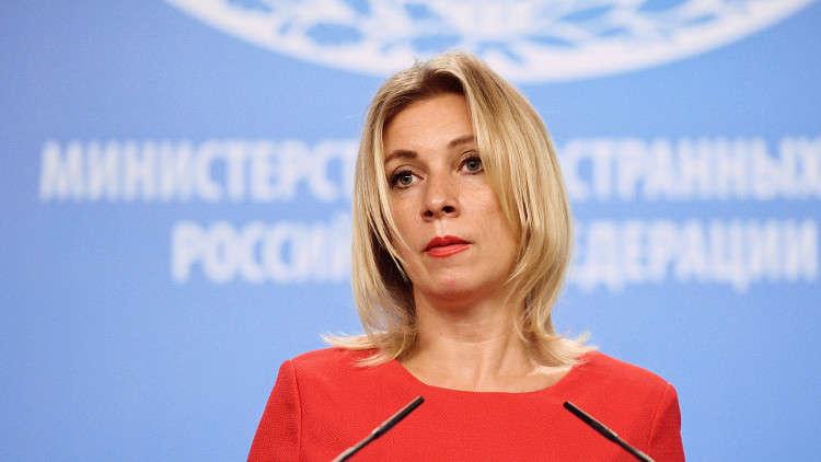 موسكو: ننسق مع دمشق والأمم المتحدة بنشاط لعقد مؤتمر الحوار السوري