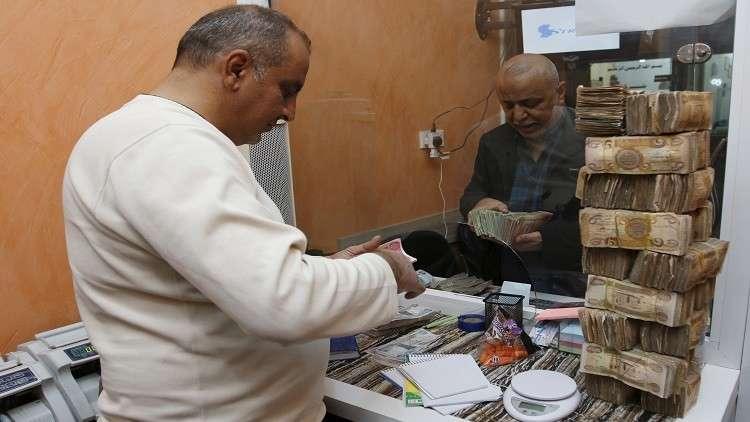 المركزي العراقي يوعز بإغلاقالمصارف الخاصةفي إقليم كردستان