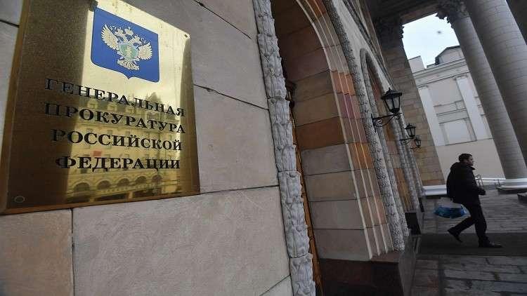 الدوما الروسي قد يرفع الحصانة عن أغنى أعضائه