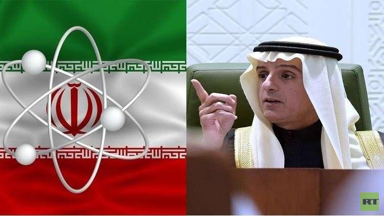 الرياض غير راضية عن مضمون الاتفاق النووي مع إيران