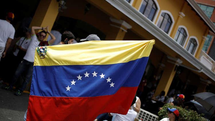 واشنطن تفرض عقوبات على عشرة مسؤولين فنزويليين