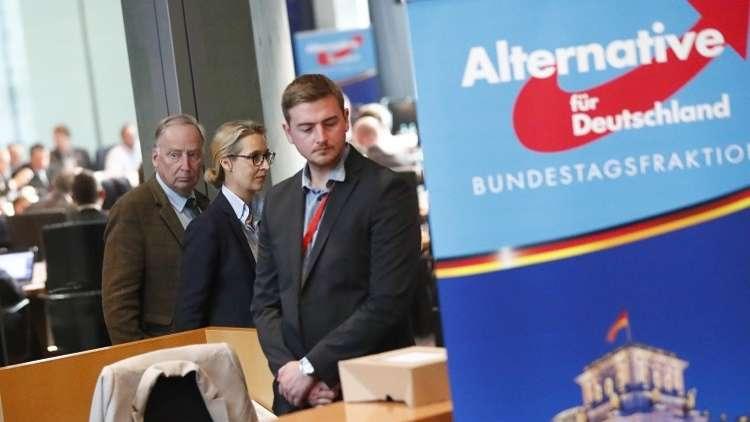 حزب ألماني يدعو إلى ترحيل اللاجئين السوريين