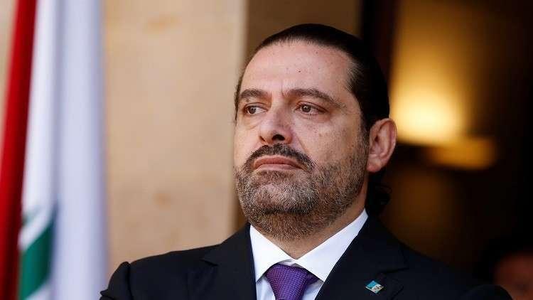 ماذا قالت دول العالم حول الأزمة بين السعودية ولبنان؟