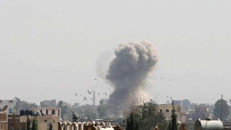 قصف للتحالف العربي على العاصمة اليمنية صنعاء