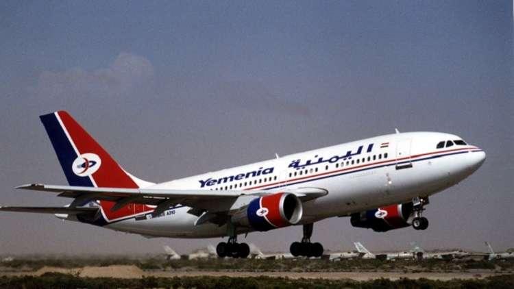 التحالف العربي يرفع الحظر عن مطاري عدن وسيئون