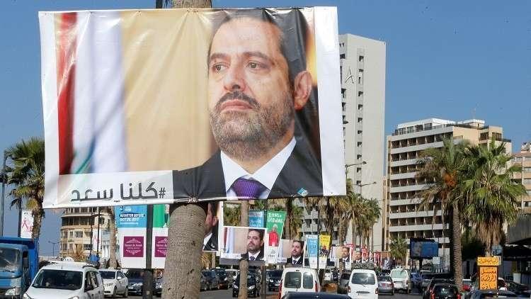 مصر توضح موقفها من استخدام الحلول العسكرية في لبنان