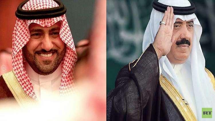 أميرة سعودية تعلن تضامنها مع أميرين معتقلين
