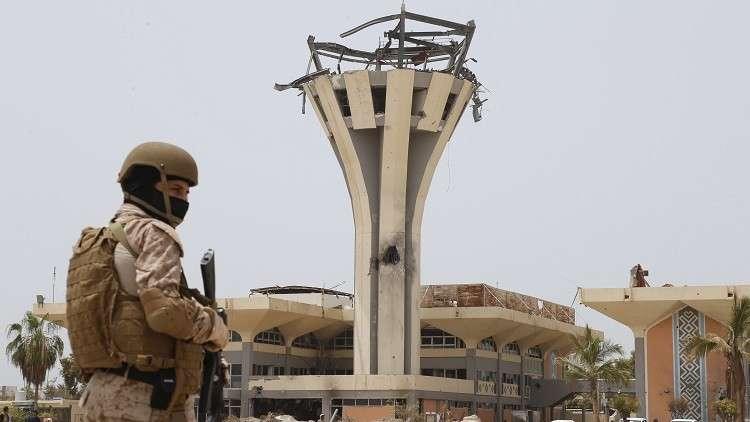 الخطوط الجوية اليمنية تعتذر
