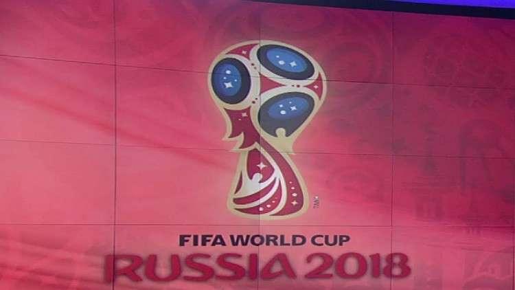 منتخبا المغرب وتونس يبلغان كأس العالم