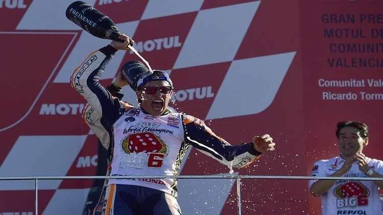 ماركيز يتوّج ببطولة العالم للدراجات النارية للمرة الرابعة