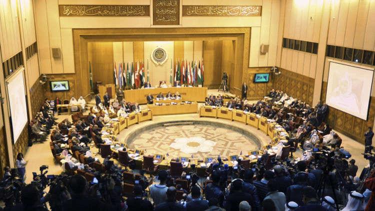 أ ف ب: اجتماع طارئ لوزراء الخارجية العرب الأحد المقبل استنادا لطلب من السعودية