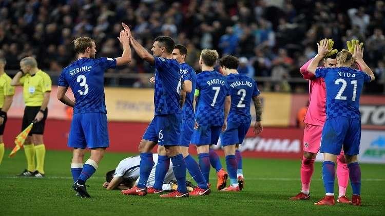 كرواتيا تنجز المهمة وتتأهل لمونديال روسيا