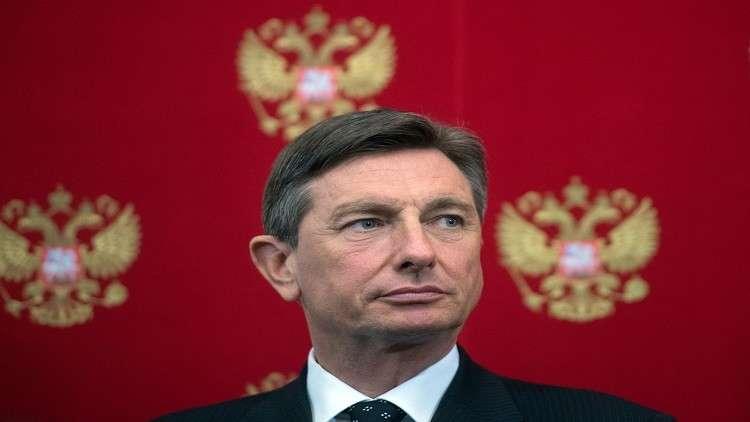 بوروت باهور يفوز بولاية رئاسية جديدة في سلوفينيا