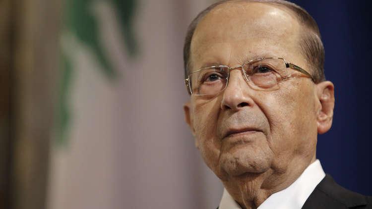 عون  يؤكد على أن تلميح الحريري باحتمال عدوله عن الاستقالة إيجابي