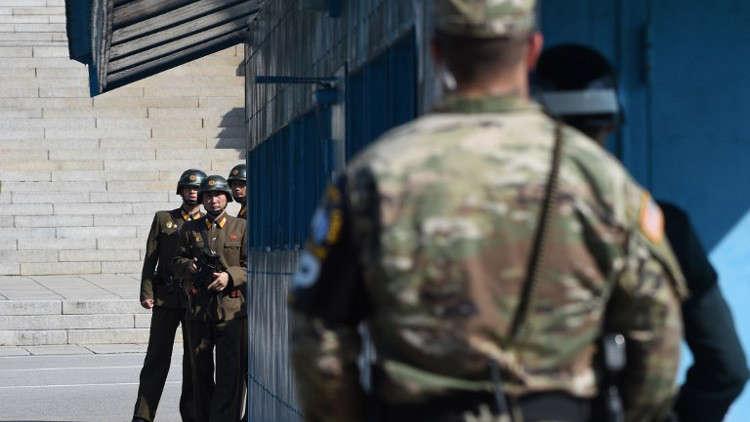 جندي كوري شمالي ينجح في الفرار إلى