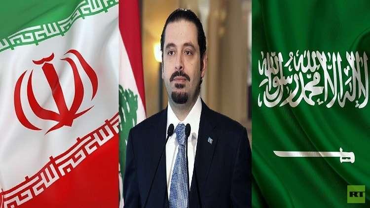 ما بعد مقابلة الحريري .. تصريحات من السعودية وإيران