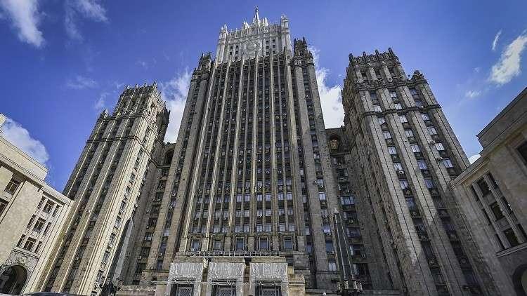 موسكو: نرفض الاعتداء على البنى التحتية المدنية
