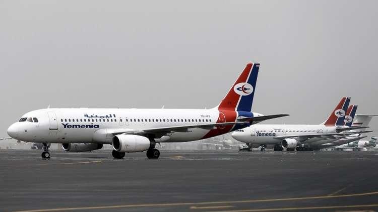 الخطوط الجوية اليمنية تجدول رحلاتها ابتداء من يوم غد