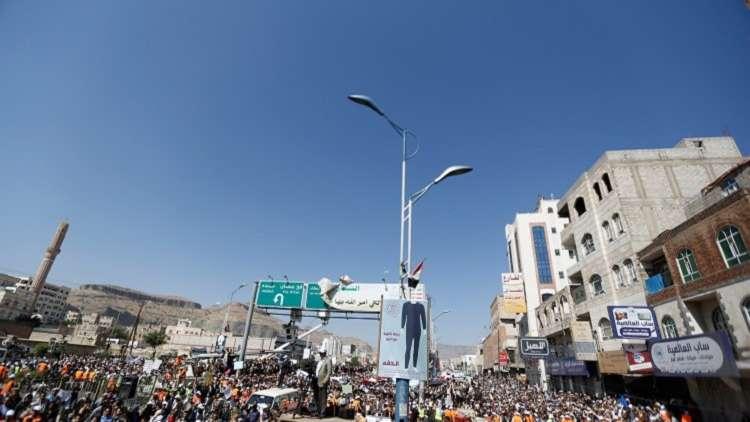 الآلاف يتظاهرون في صنعاء تنديدا بالحصار