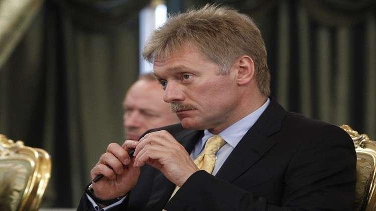 الكرملين يعلق على دعوة أنقرة لسحب القوات الروسية من سوريا