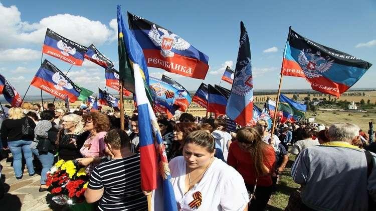موسكو وواشنطن تتفقان على مواصلة العمل المشترك بدونباس