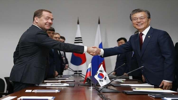 تعاون بين روسيا وكوريا الجنوبية لتنمية منطقة الشرق الأقصى