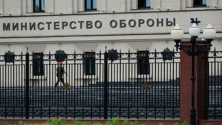 الدفاع الروسية: التحالف الدولي رفض قصف الدواعش وأمن حماية لهم في البوكمال