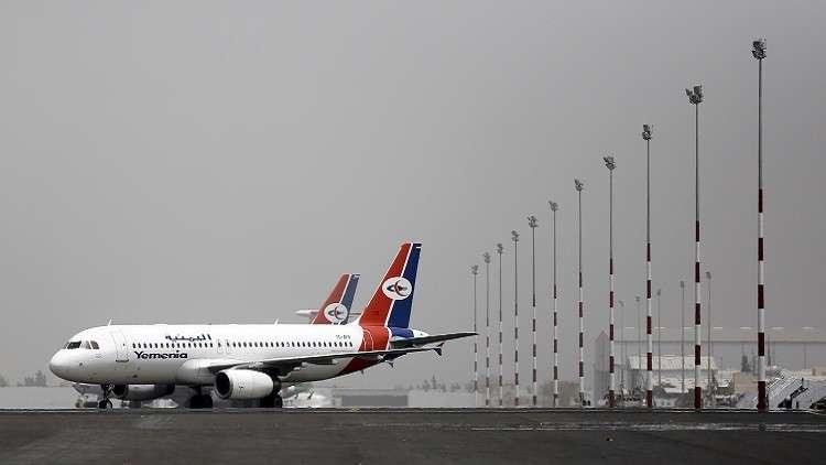 عدن تستقبل أولى رحلات الطيران التجارية
