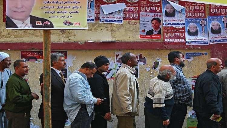شروط الترشح للرئاسة المصرية وقواعد قبوله