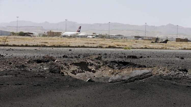 الحوثيون يتهمون التحالف بتدمير جهاز الإرشاد الملاحي في مطار صنعاء