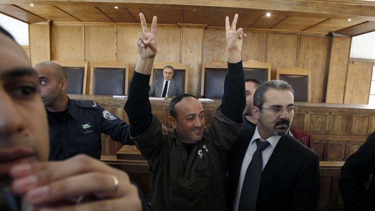 باريس تدعو إسرائيل للسماح بدخول برلمانييها للقاء البرغوثي