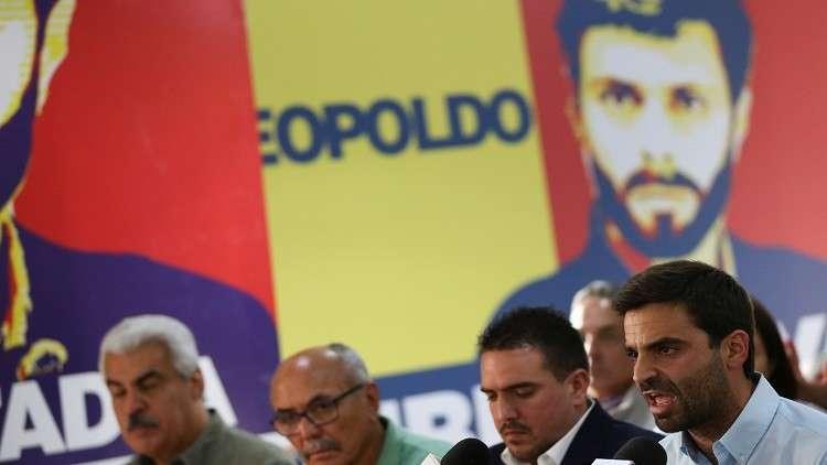 المعارضة الفنزويلية: المحادثات مع الحكومة تأجلت