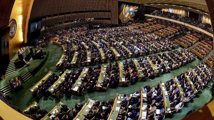 لجنة الجمعية العامة للأمم المتحدة تعتمد قرارا مناهضا لروسيا