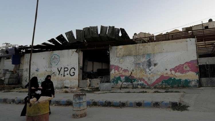 الأكراد في مرمى النيران.. هل تكبح موسكو جموح أنقره؟