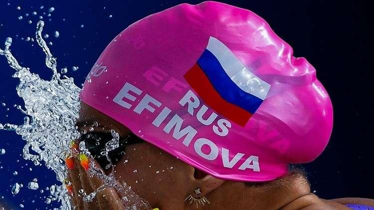 الروسية يفيموفا تحرز ميدالية ذهبية في كأس العالم للسباحة