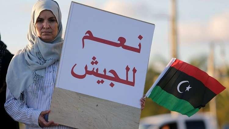 موسكو مستعدة لاستضافة الليبيين