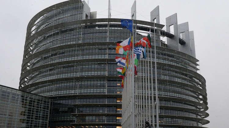 البرلمان الأوروبي يمهد الطريق أمام فرض عقوبات على بولندا