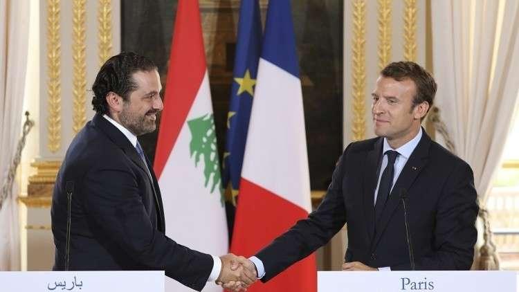 الإليزيه: الحريري سيصل مع عائلته إلى فرنسا خلال أيام