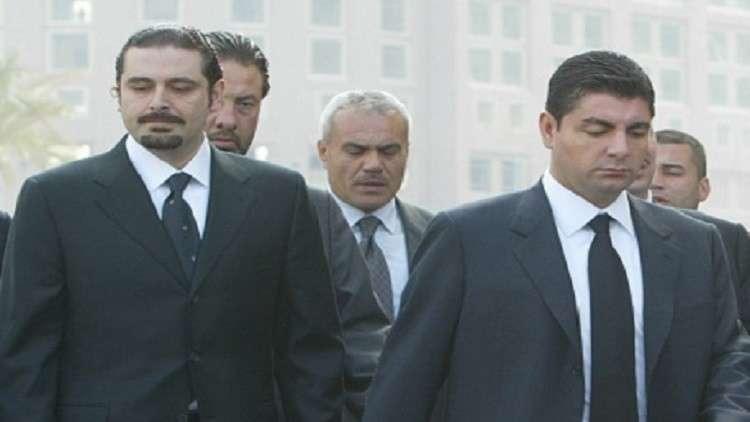 بهاء الحريري يكشف عن موقفه من استقالة أخيه