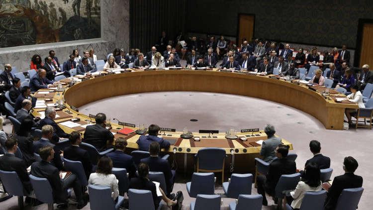 مجلس الأمن يصوّت الخميس على مسودتي قرارين حول كيميائي سوريا
